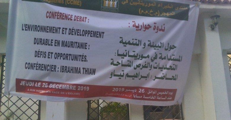 Mauritanie 29 12 2019