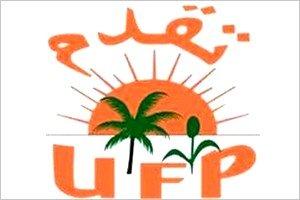 Ufp Logo 36