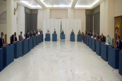 reunion conseil ministres e1609355855741