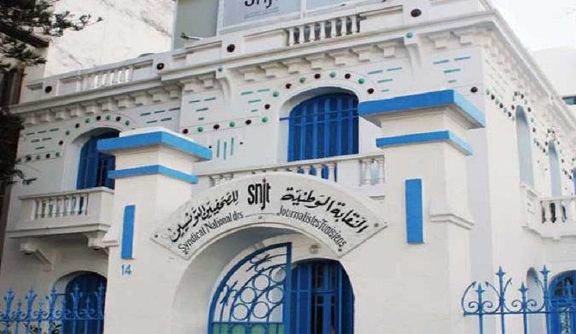 journalistes tunisiens